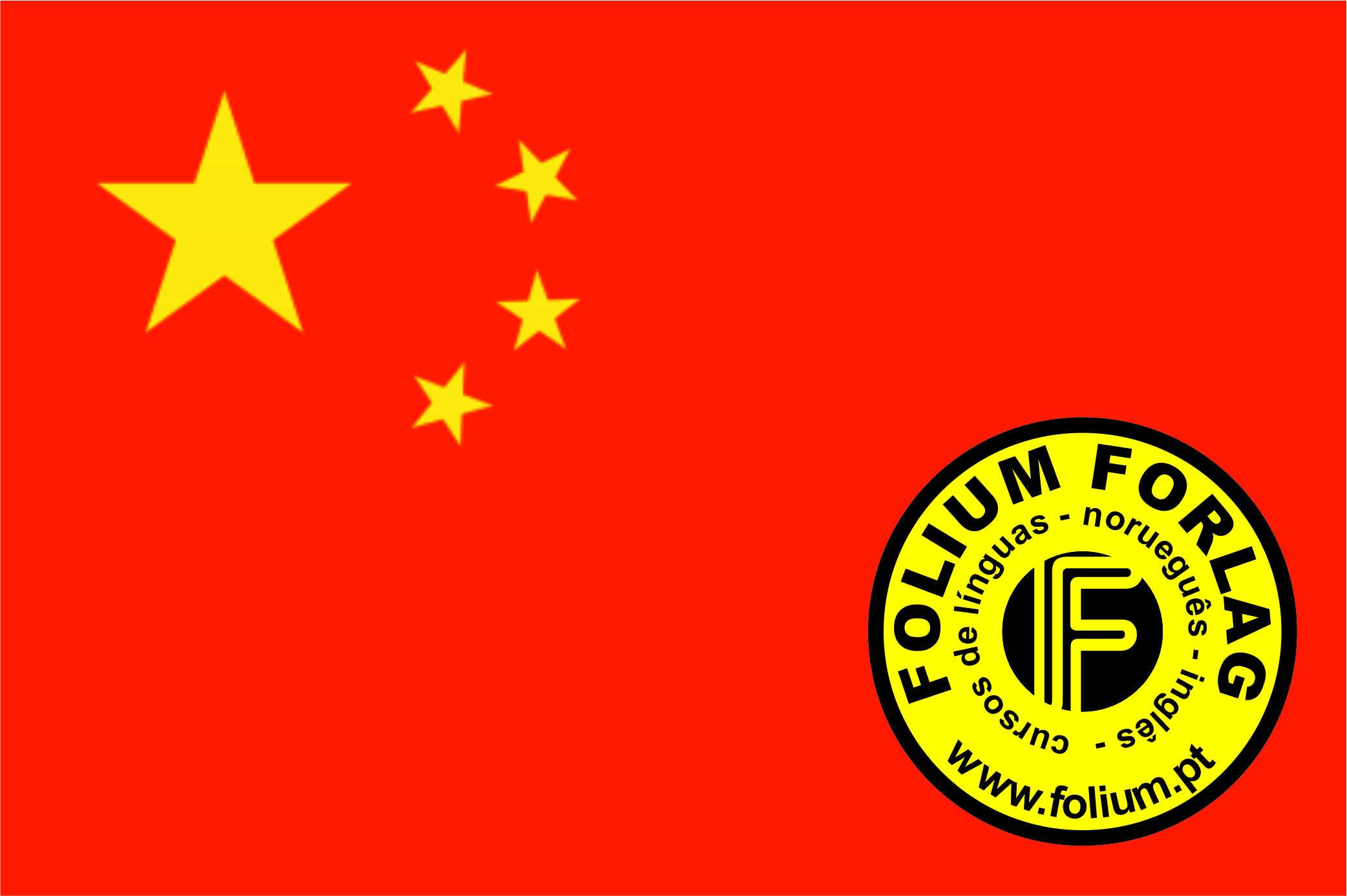 folium chinês mandarim